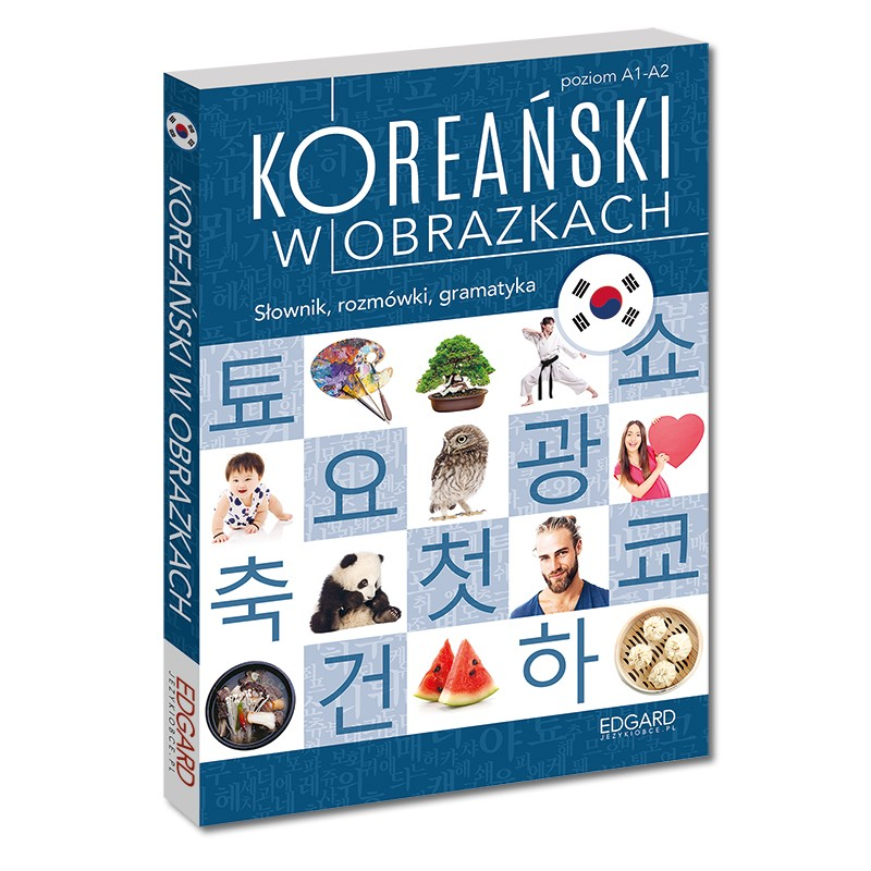Edgard Publishing house learn korean