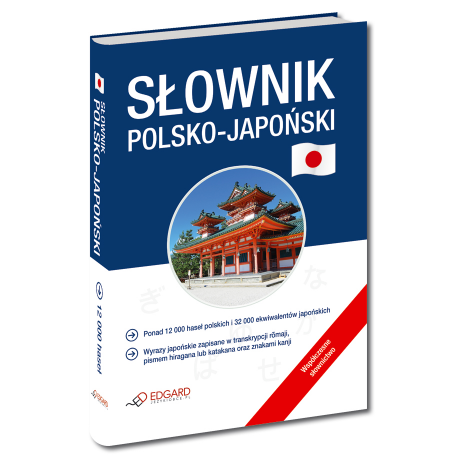 Słownik polsko-japoński  (Książka)